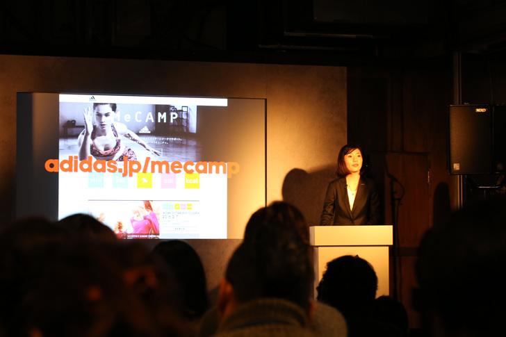 Photo04 - アディダス史上初となるPureBOOST Xを発表し、同時に女性向けマルチスポーツコミュニティadidas MeCAMPを発足