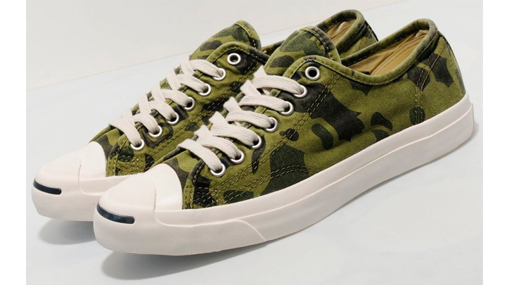 "Photo01 - Converse Jack Purcell ""Camo"""