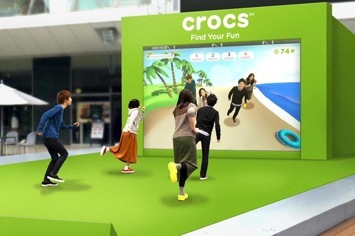 """Photo01 - crocsは、最先端の体験型バーチャルアトラクション""""撮れ〜る!アドベンチャー""""を期間限定で開催"""