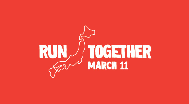 Photo01 - NIKE 2012 RUN TOGETHER