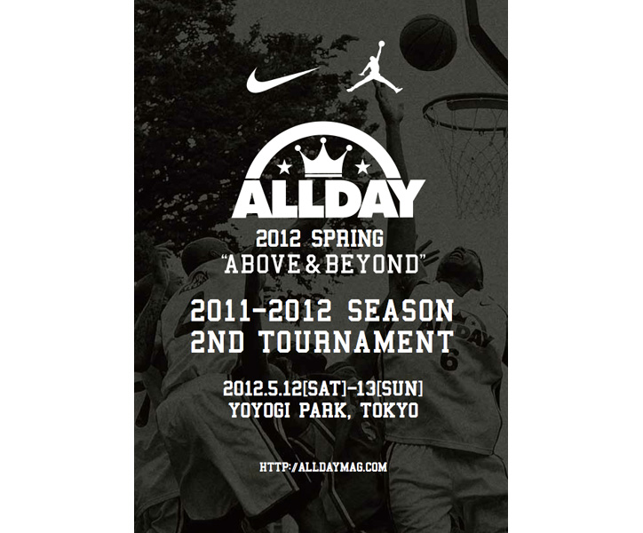 "Photo02 - ALLDAY 2011-2012 2ND TOURNAMENT ""ABOVE & BEYOND"""