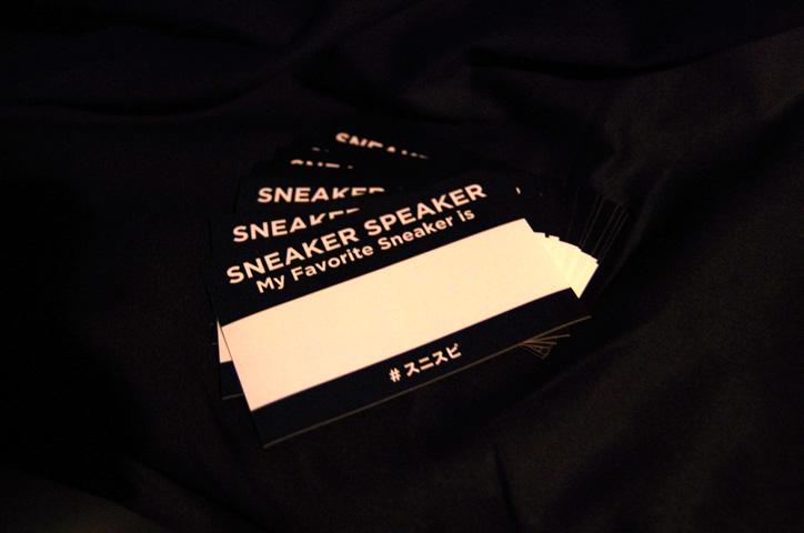 Photo07 - SNEAKER SPEAKER VOL.3 Recap