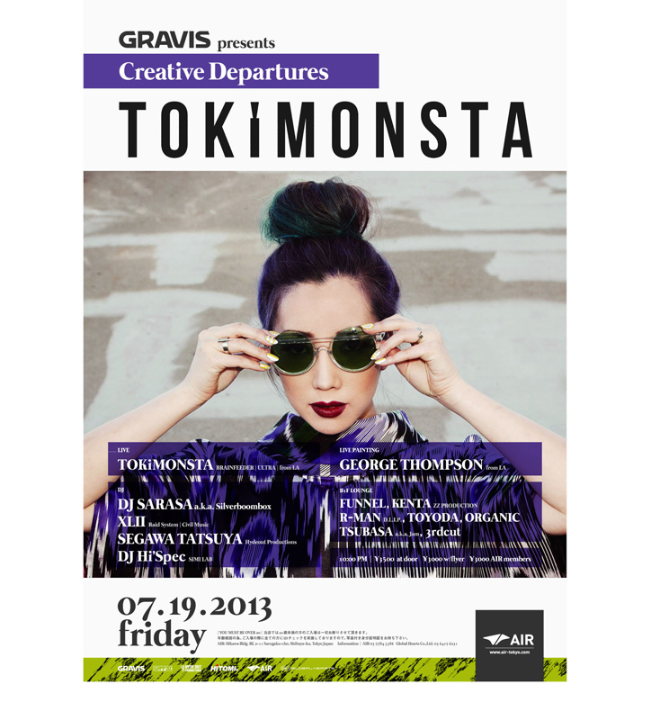 "Photo02 - GRAVIS presents ""Creative Departures"" TOKiMONSTA"