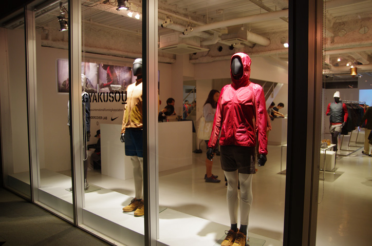 Photo02 - NIKE x UNDERCOVER GYAKUSOU HOLIDAY 2013 Collection Reception Recap