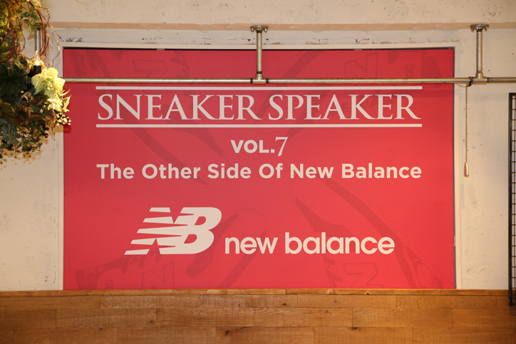 Photo38 - SNEAKER SPEAKER Vol.7 Event Recap