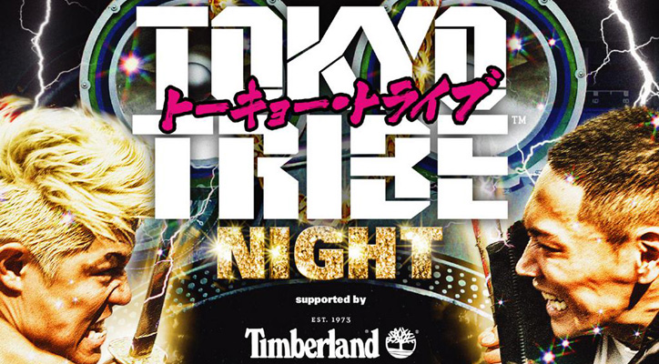 Photo01 - TOKYO TRIBE NIGHT supported by Timberland at club HARLEM 開催決定