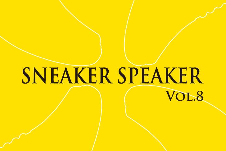 Photo01 - SNEAKER SPEAKER Vol.8 が開催決定