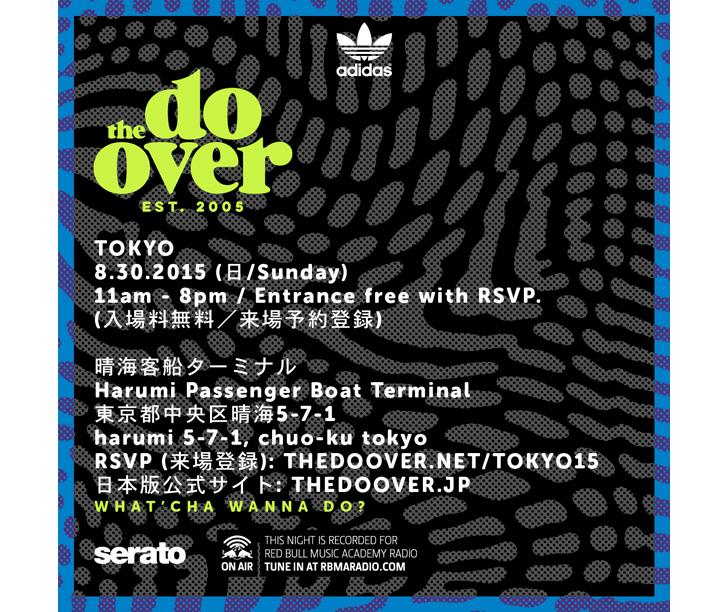 "Photo02 - LAを代表する野外フリーパーティー、""The Do-Over TOKYO 2015""が開催決定"