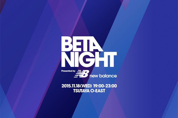 Photo01 - BETA NIGHT presented by New Balance