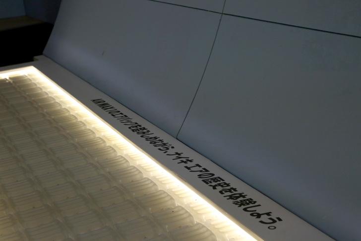 Photo02 - ナイキ スポーツウェアは、AIR MAX DAYを記念し期間限定エキシビションスペースAIR MAX CONをオープン