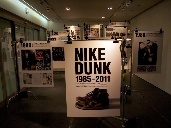 Photo05 - Nike Dunk 25th Anniversary
