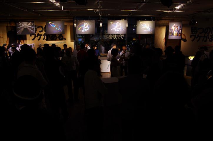 Photo04 - 「2011 NIKE MAG」オークション