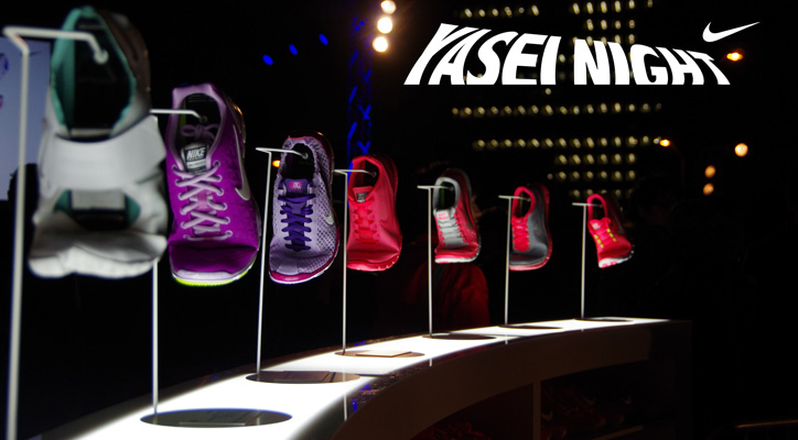 Photo01 - NIKE YASEI NIGHT