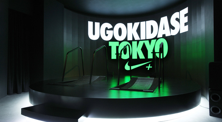 Photo01 - NIKE 「UGOKIDASE STATION」