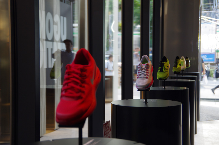 Photo09 - NIKE 「UGOKIDASE STATION」