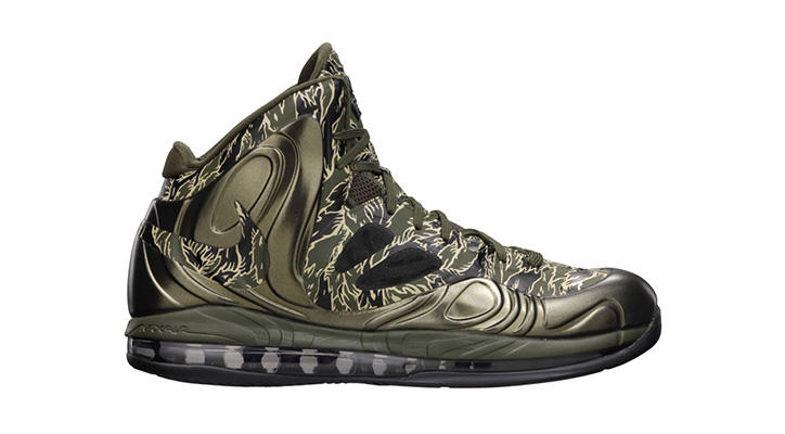 "Photo01 - Nike Air Max Hyperposite ""Tiger Camo"""