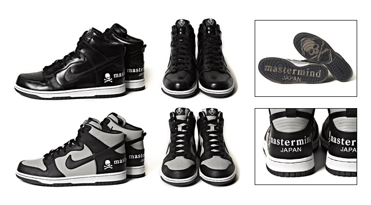 Photo01 - mastermind JAPAN x NIKE DUNK PREMIUM HI MMJ