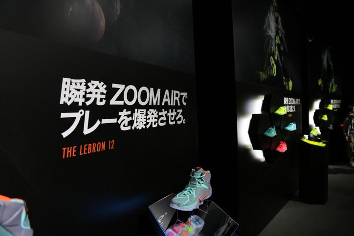 Photo21 - ナイキ、最新テクノロジーを駆使したクッショニングシステム「ナイキ ズームエア」を発表