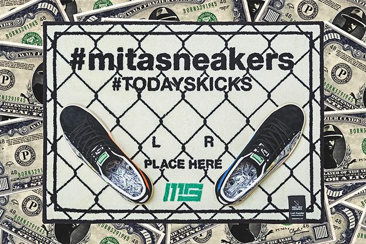 "Photo01 - プーマは、オリジナルのドル札紙幣をプリントしたmita sneakersとのコラボレーションモデルCLYDE ""mita sneakers""を発売"