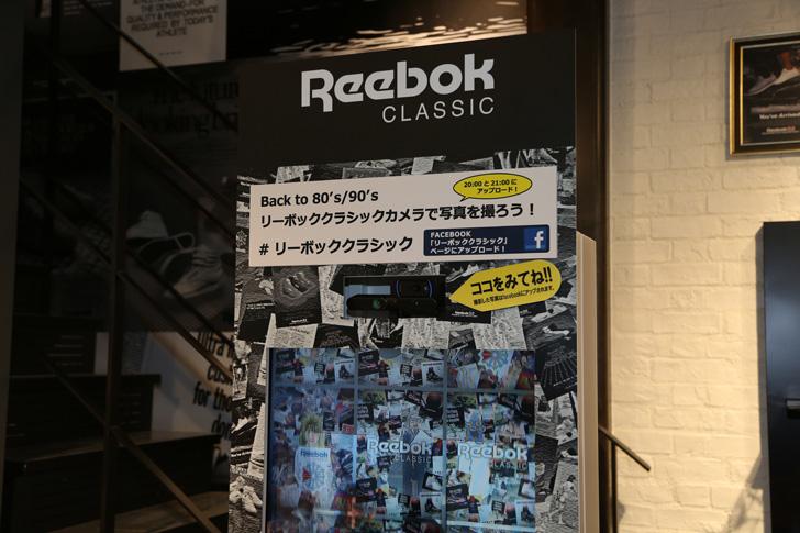Photo19 - Reebok CLASSIC初の直営店が原宿キャットストリートにオープン