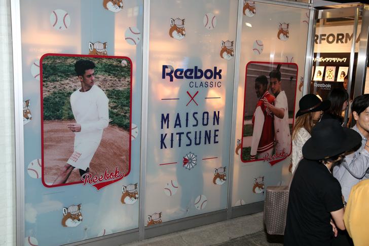 Photo14 - リーボッククラシックとメゾンキツネがベースボールをテーマにしたカプセルコレクションを発表