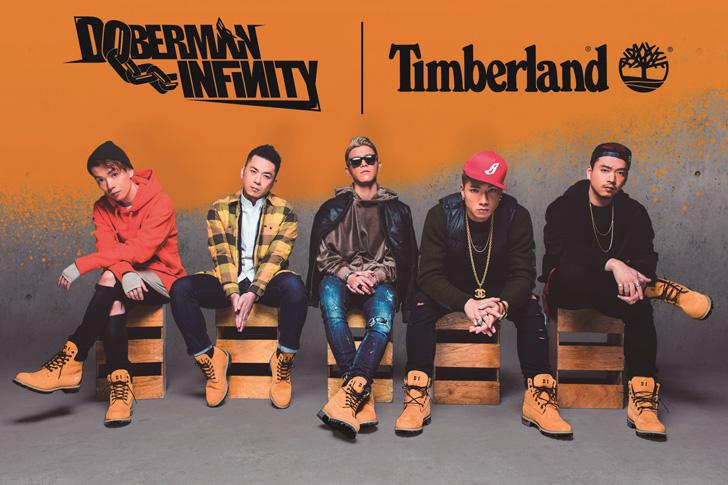 Photo01 - ティンバーランドから、DOBERMAN INFINITYデザインのアーティストカスタムメイドブーツが発売