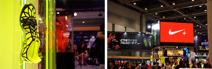 Photo02 - Tokyo Marathon Expo Recap