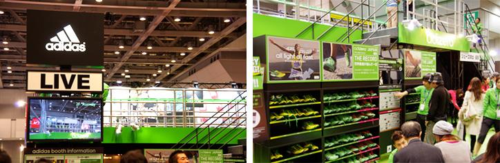 Photo07 - Tokyo Marathon Expo Recap