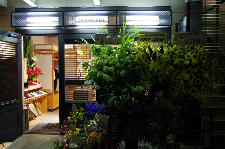 Photo02 - UNDEFEATED TOKYO Renewal Opening Recap