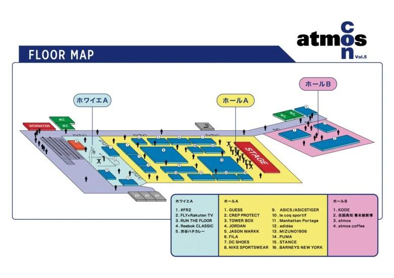 atmos con floormap