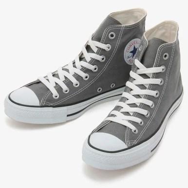 Converse-Chuck-Taylor-All-Star-High-Grey-01