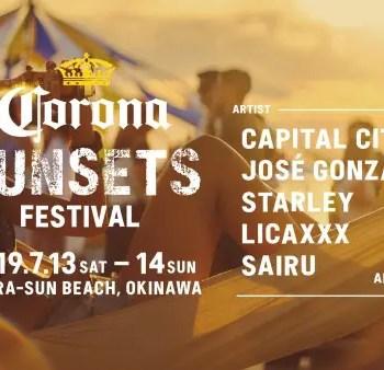 CORONA-SUNSETS_FES2019_kv_yoko