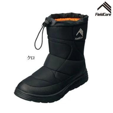 防寒 ブーツ ブラック-01