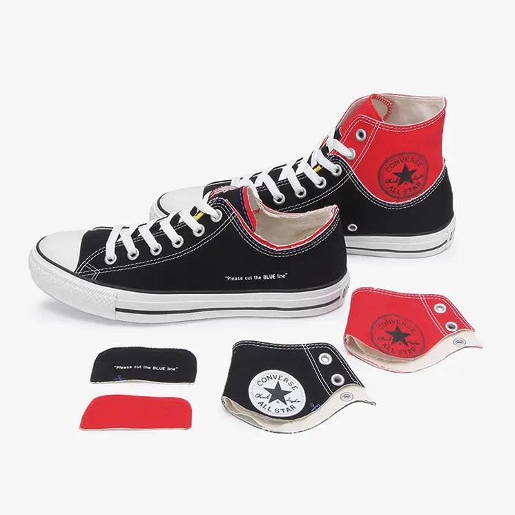 Converse Chuck Taylor ALL STAR Cutline HI_Black-1