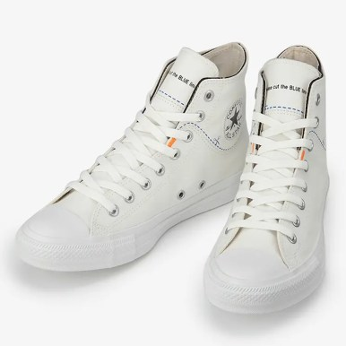 Converse Chuck Taylor ALL STAR Cutline HI_White_3