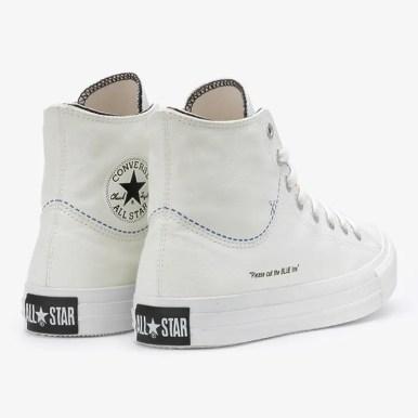 Converse Chuck Taylor ALL STAR Cutline HI_White_4