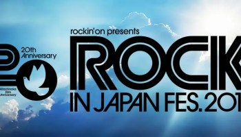 ROCK-IN-JAPAN-2019-eye-catching