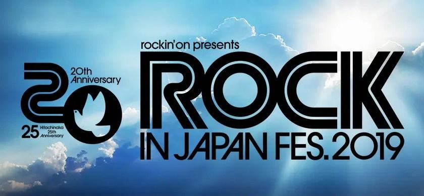ROCK-IN-JAPAN-2019-eye-catching