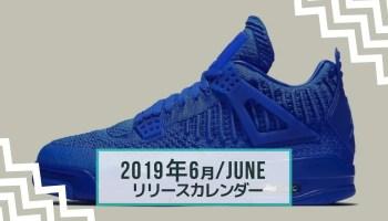 Sneaker Release Calendar 2019 June