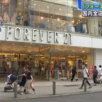 FOREVER21_JAPAN_CLOSING