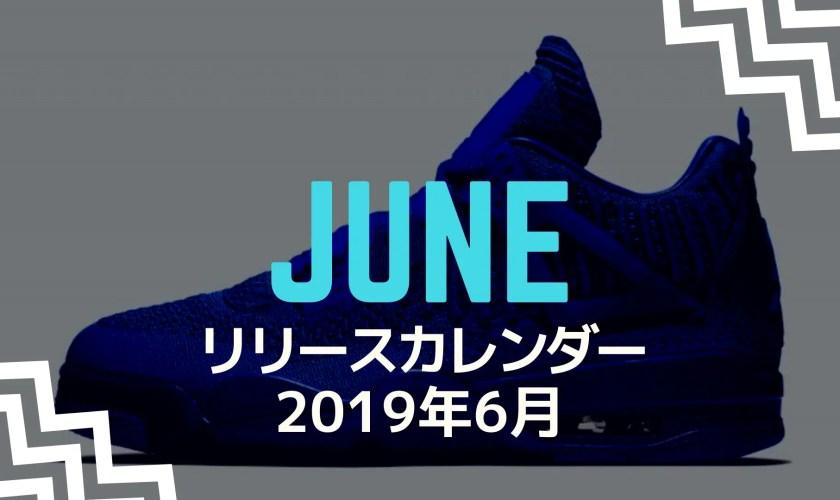 June_