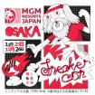Sneaker_Con_JAPAN_Osaka_2019_Nov23-24
