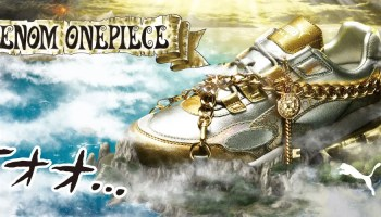 onepiece-puma-cell-venom-treasure-hunt-01
