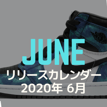 Sneaker Release Calendar 2020ss June-01