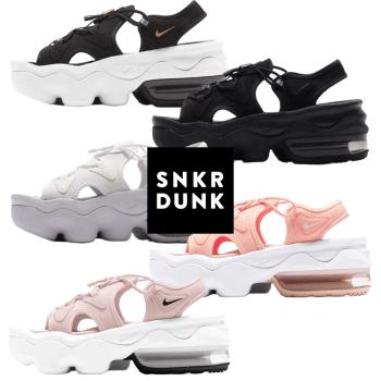 Nike Air Max Koko Sneaker Dunk-04