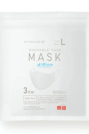 uniqlo_airism_mask_3