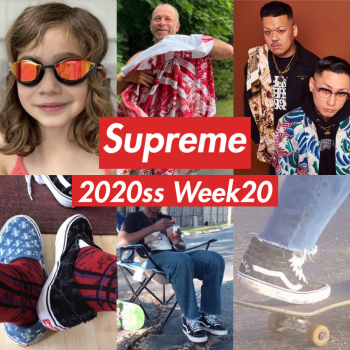 Supreme 2020ss Release Featured image week20-01