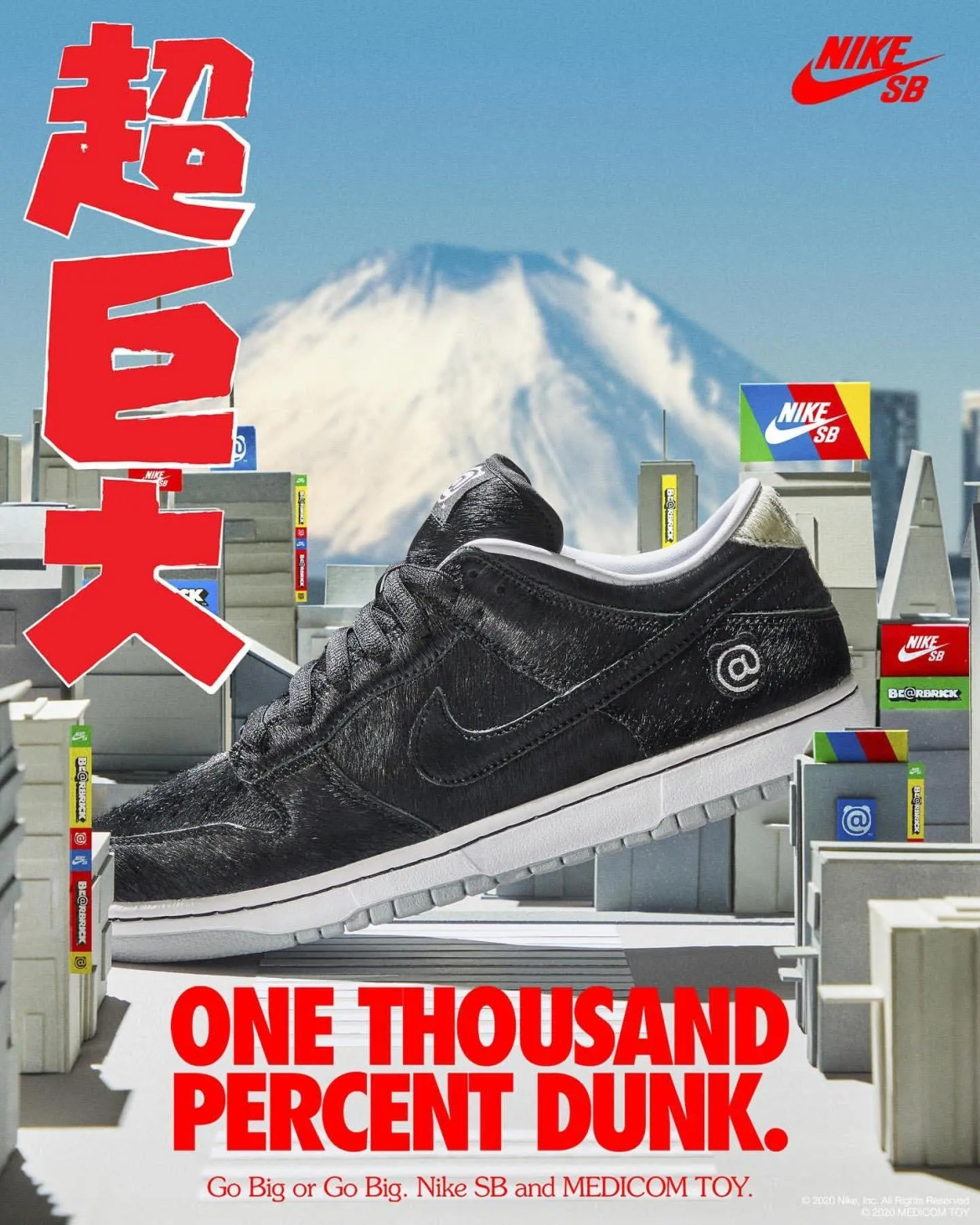 "Medicom Toy × Nike SB Dunk Low ""BE@RBRICK"" (メディコム トイ × ナイキ SB ダンク ロー ""ベアブック"") CZ5127-001 sneaker shoes advertisement"