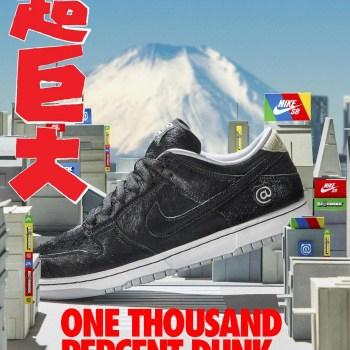 Medicom-Toy-Nike-SB-Dunk-Low-Bearbrick-CZ5127-001-24