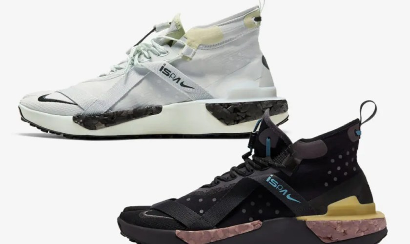 Nike-ISPA-Drifter-Split-AV0733-001-AV0733-002-01